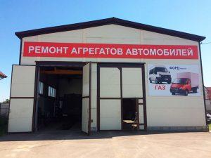 Ремонт ГАЗ в Воронеже